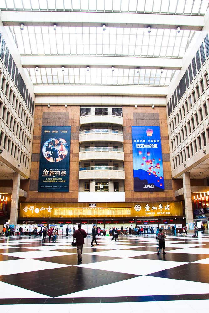 Taipei main station main hall
