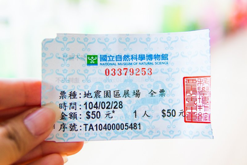 admission ticket to 921 earthquake museum of taiwan