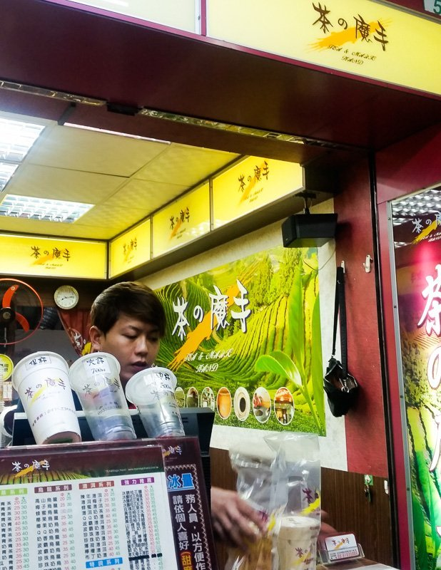 Tea magic hand bubble tea - what bubble tea to drink when in Taiwan