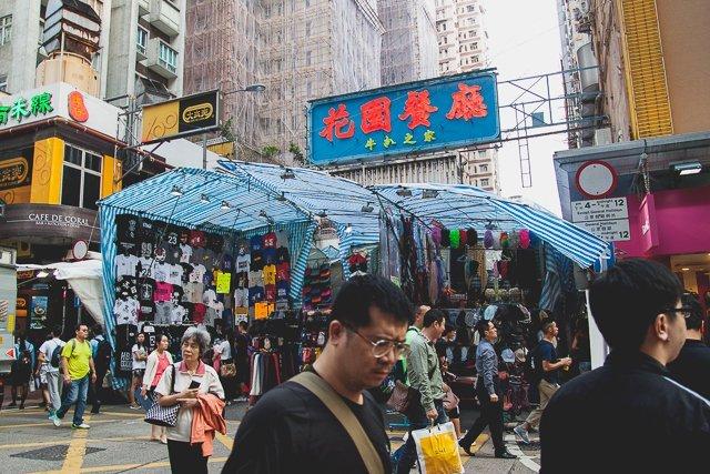 fa yuen street ladies street