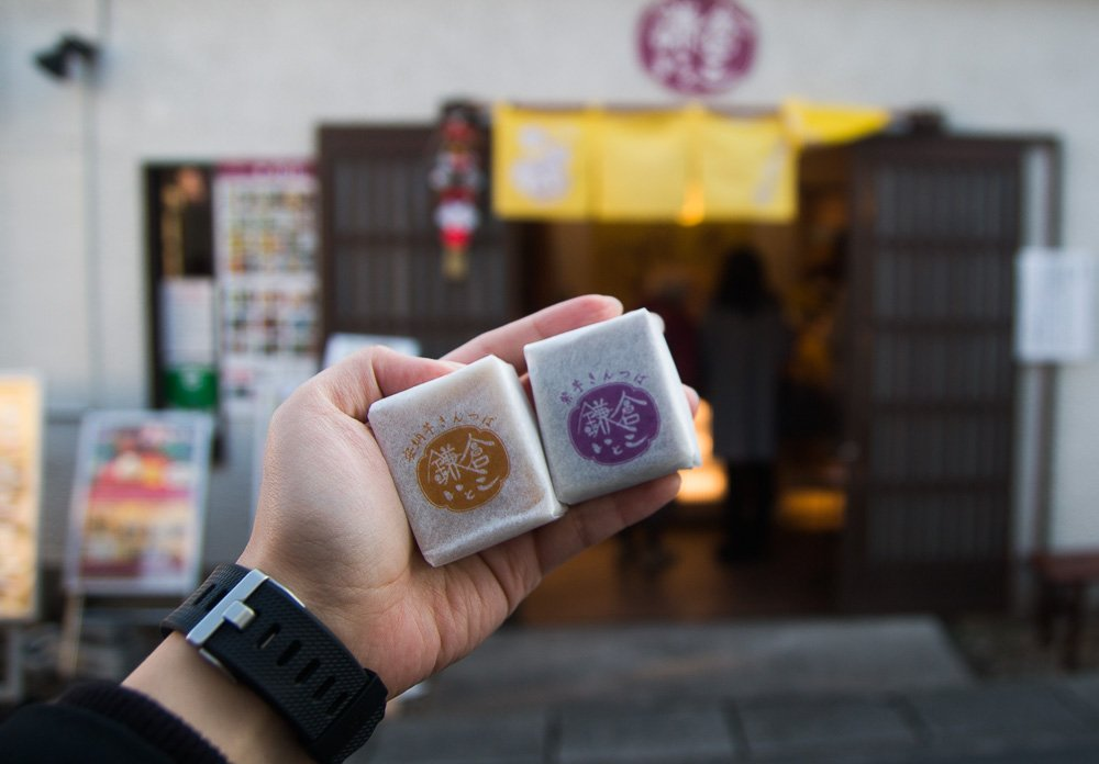 Kamakura Kintsuba, a type of traditional sweets