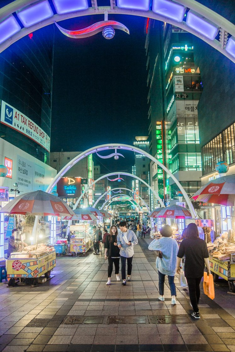 BIFF square, Busan, South Korea