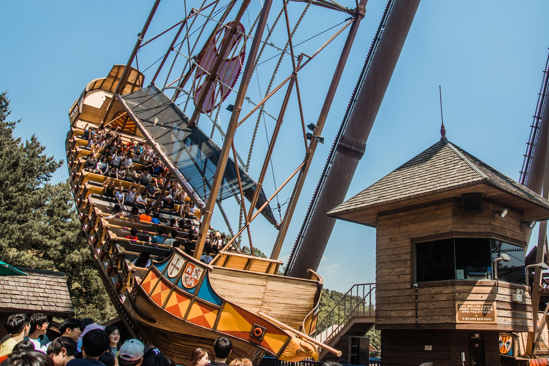 Pirate Ship in Everland, Seoul